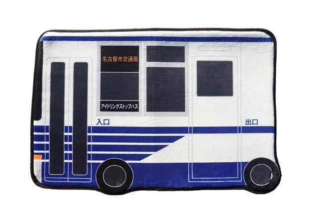 【名古屋市交通局】『バスのバスマット』を発売
