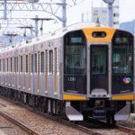 【阪神】阪神電車の写真