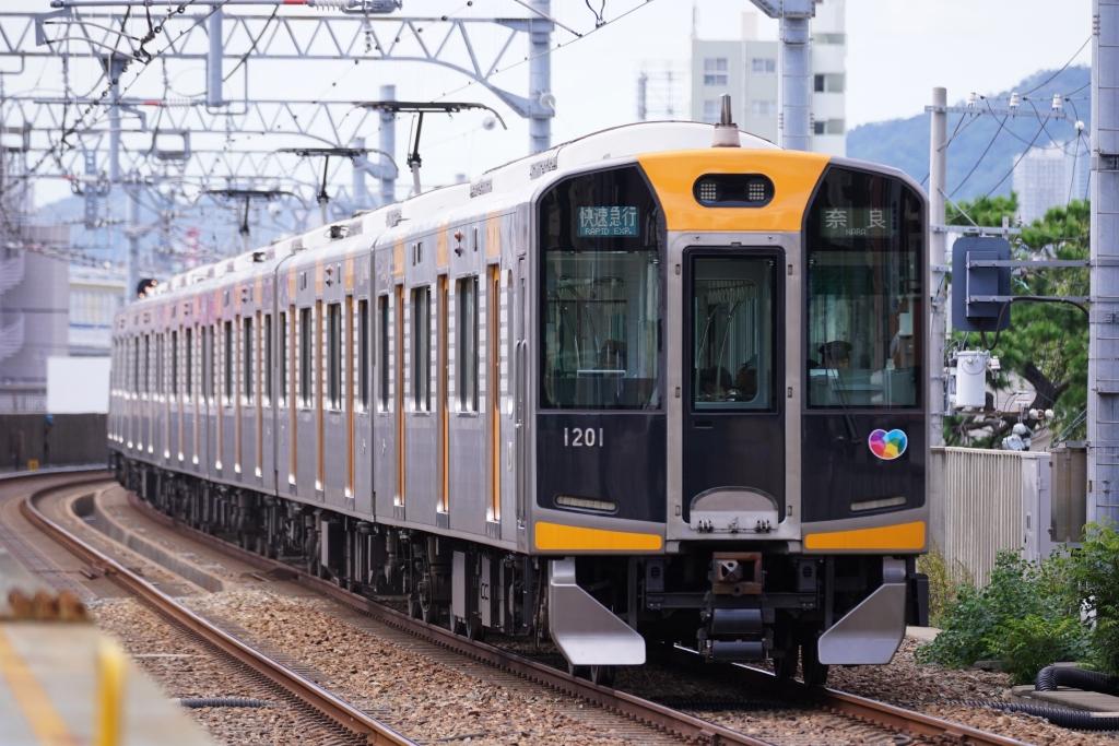 【阪神・近鉄・山陽】3社の車庫めぐりツアーを開催