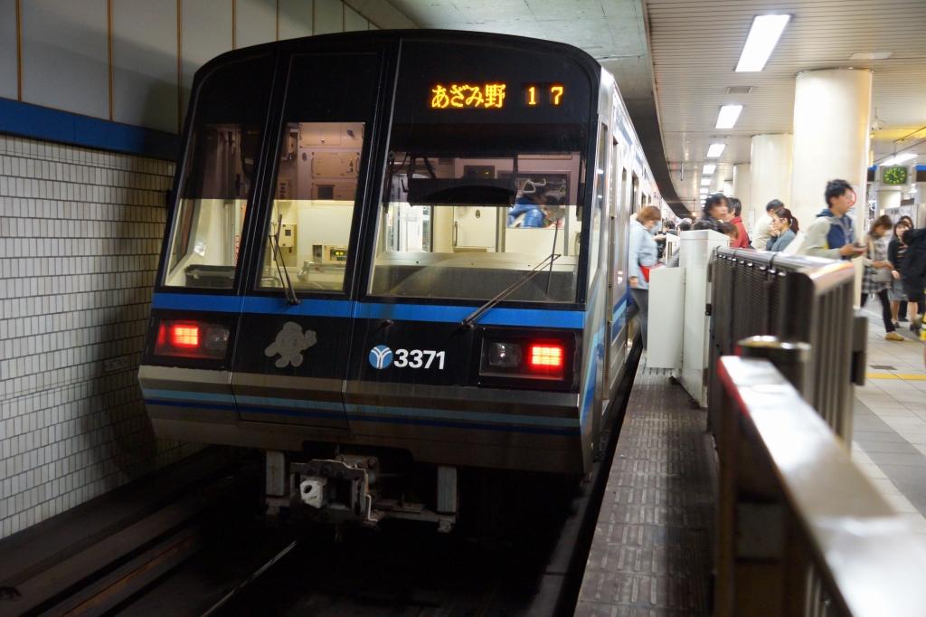 【横浜市営地下鉄】ブルーライン、新百合ヶ丘に延伸へ…2030年開業を目標