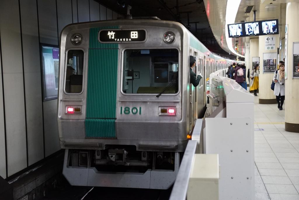 何故か韓国大統領府(青瓦台:청와대)に「京都地下鉄の値段を下げて欲しい」という請願が発生