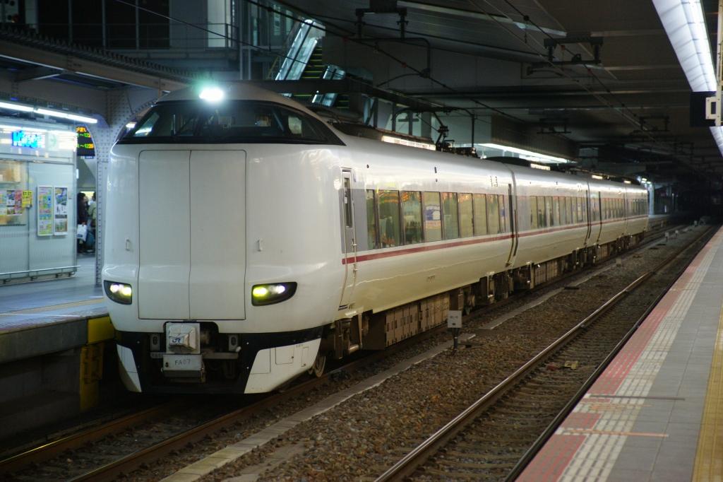 【速報】287系臨時特急「まほろば」を新大阪〜奈良間ノンストップで運転へ