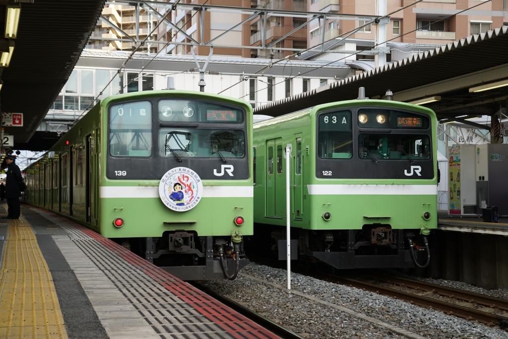 【JR西日本】さようなら201系…221系に置き換えで運行終了へ