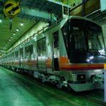 【京都市営地下鉄】日本一高い運賃?消費税10%を理由にやむなく10円だけ値上げを検討