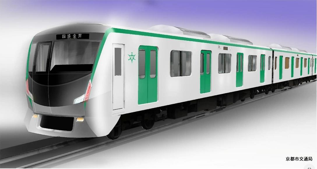 【速報】京都市営地下鉄烏丸線の新型車両はB案に決定!2021年に登場へ