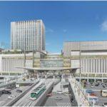【速報】広島駅、地上20階建ての駅ビルへ大変革!広島電鉄駅をも収容して2025年グランドリニューアルへ!