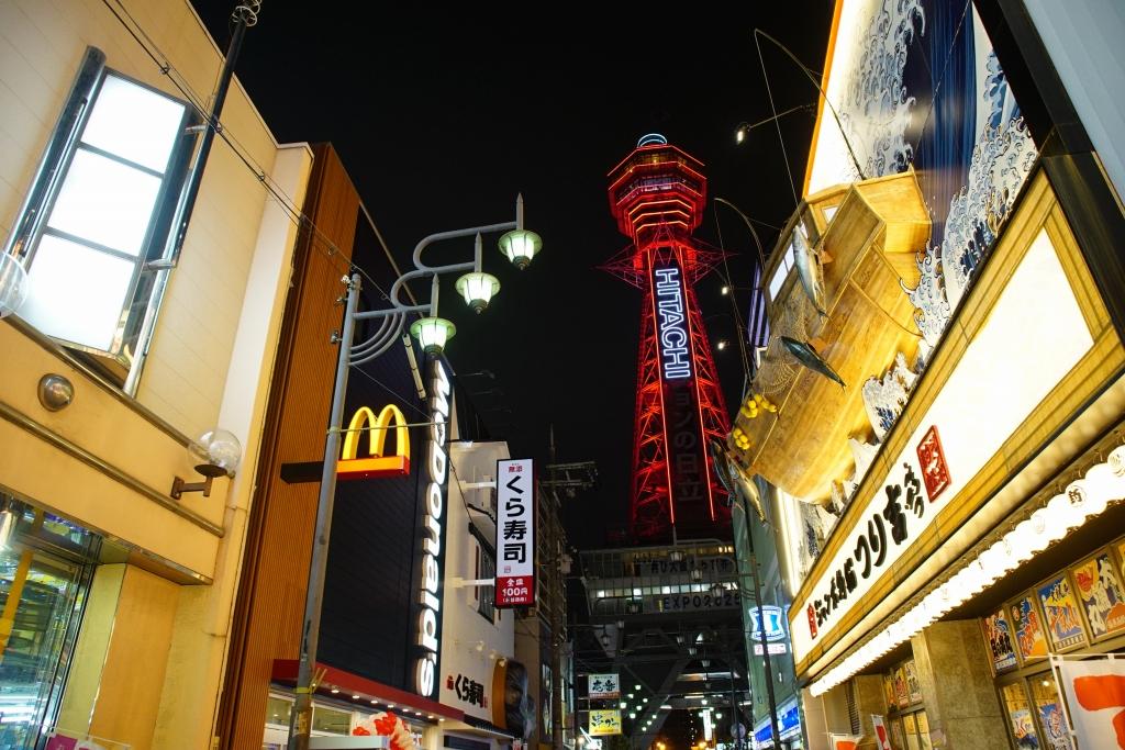 【新世界に新時代】パチンコ屋が潰れマクドナルドがグランドオープン!