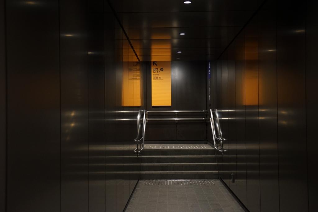 【京阪】北浜駅がリニューアル工事中