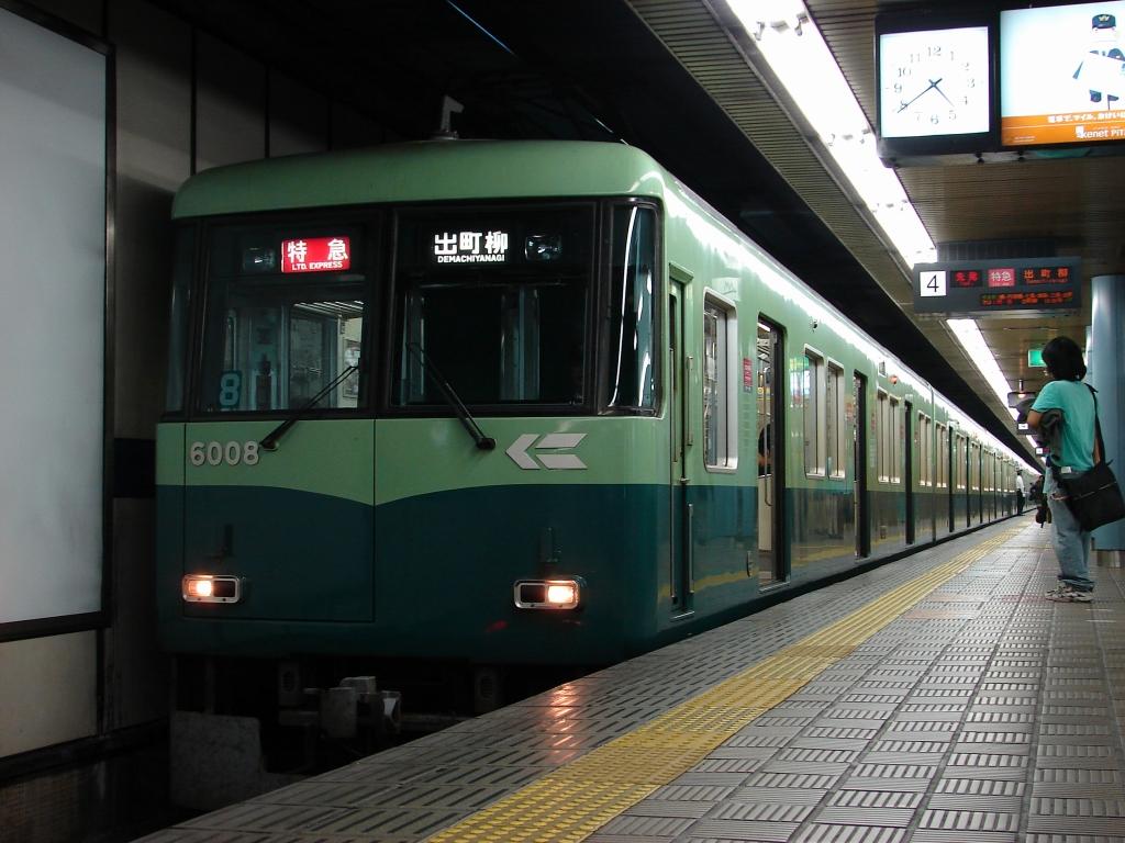 「鉄道ファン誌」も間違える?日本初の発車メロディーは新宿ではなく京阪淀屋橋駅という話(今のところ)