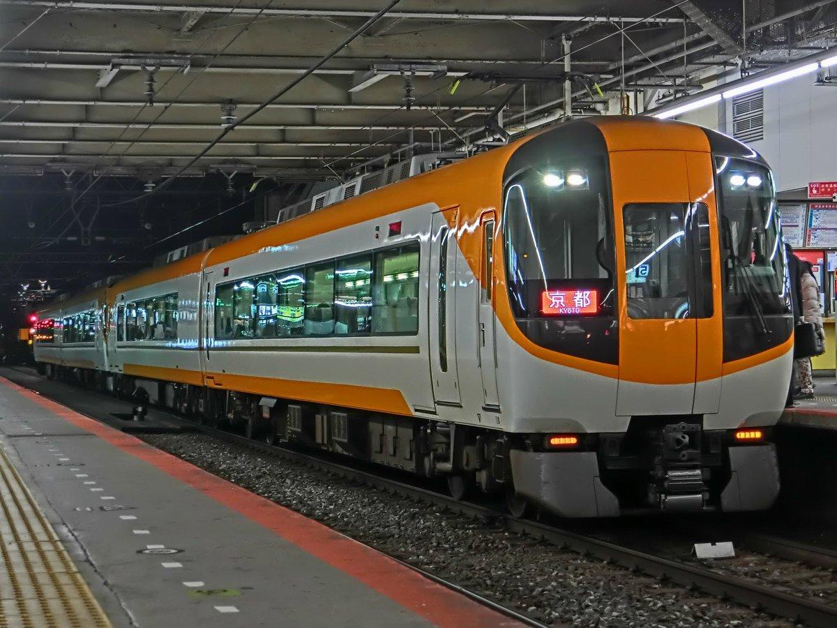 【阪神・近鉄】22600系による車庫めぐりツアーを開催