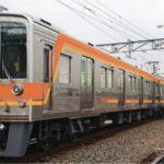 【南海】9000系リニューアル、なんと期間限定で「オレンジ色」へ
