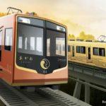 【京阪】さよなら旧京阪特急色。男山ケーブルがデザイン・名称・駅名をリニューアルへ