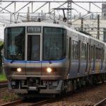 【JR西・研】U@techが2019年3月31日付で廃車に