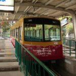 【速報】八幡市駅も「石清水八幡宮駅」に。約70年ぶりの駅名復活へ