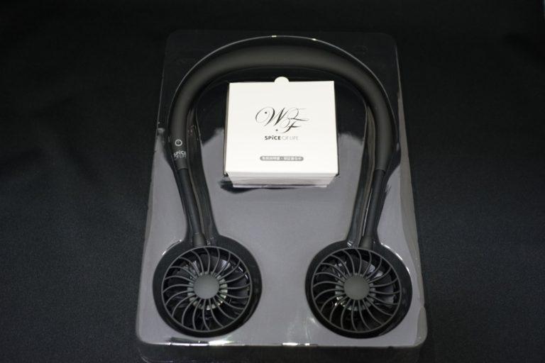 ハンズフリー扇風機「W fan」