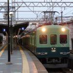 【速報】深草駅が「龍谷大前深草駅」に改名へ…2019年10月より