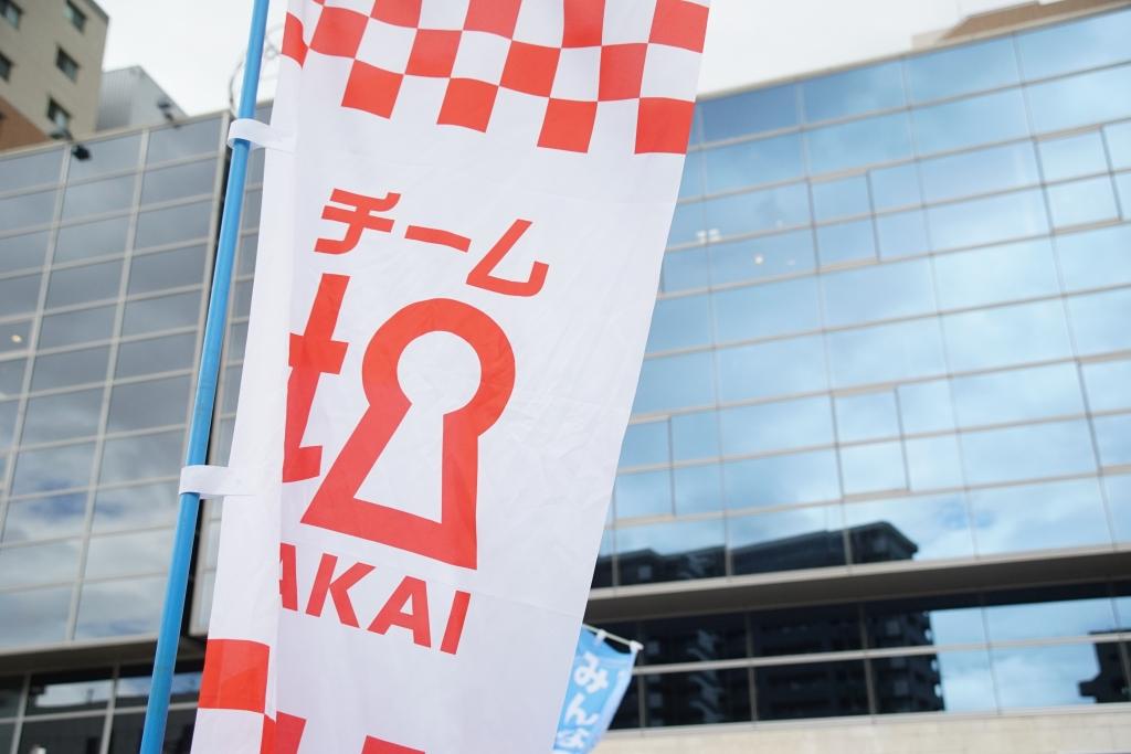 【堺市長選】3候補者の選挙活動を見て感じたこと