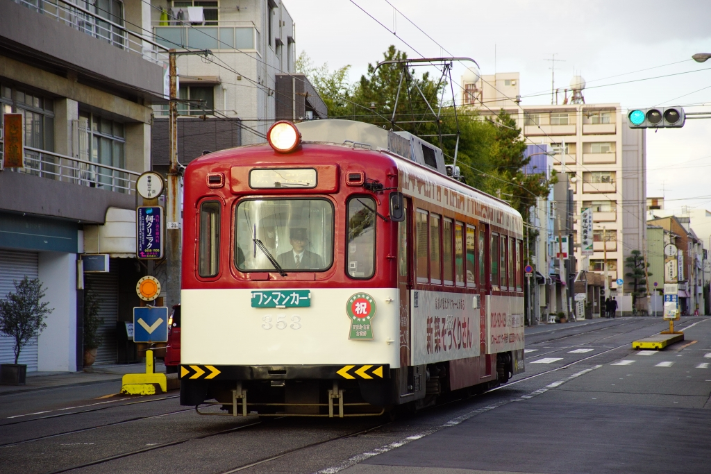 【阪堺】7/20にダイヤ変更。恵美須町発着列車が24分間隔へ、終電が30分繰り上げに…