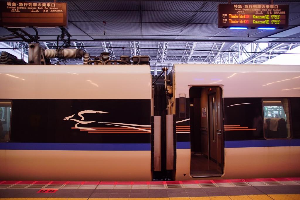 【JR西日本】コロナウィルスによるGWまでの運休計画を発表