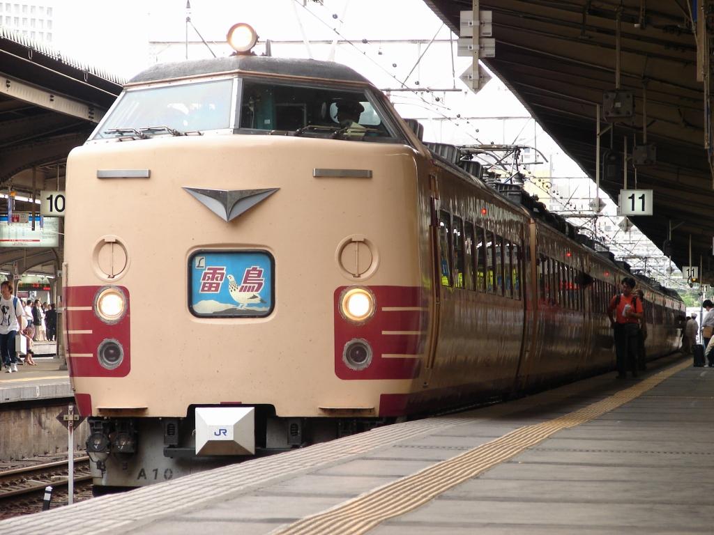 「大阪駅11番線」という存在。