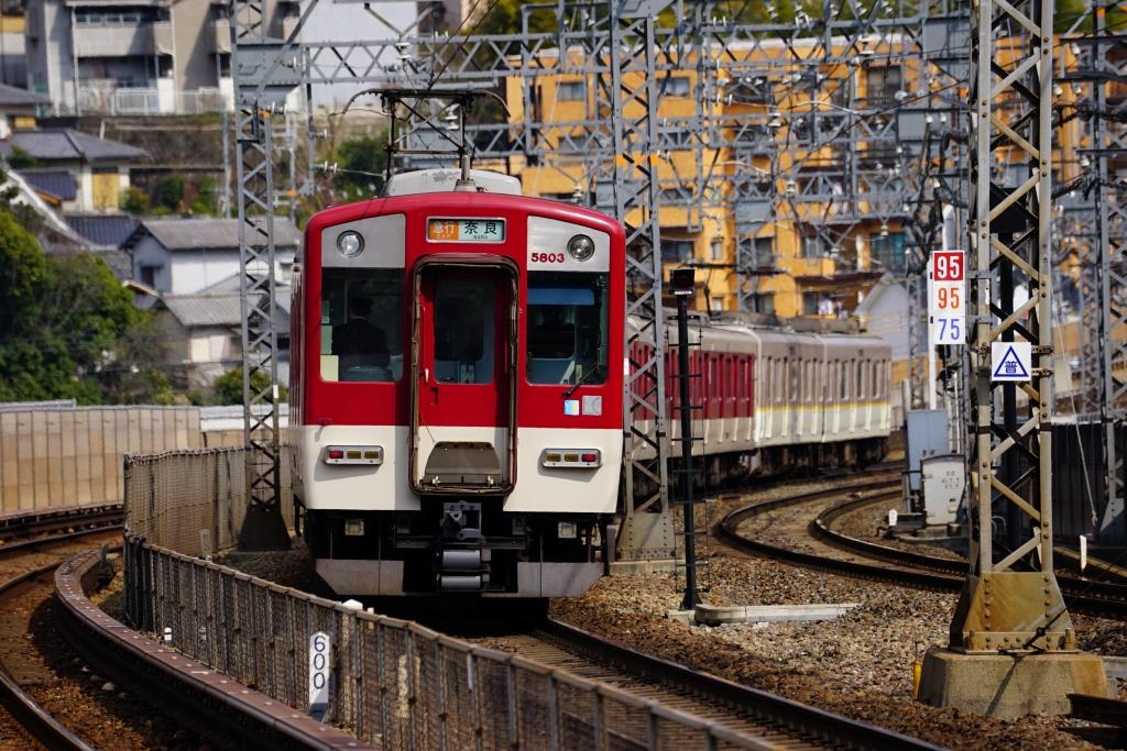 【近鉄】快急/急行が東花園に臨時停車へ…ラグビー臨時のため