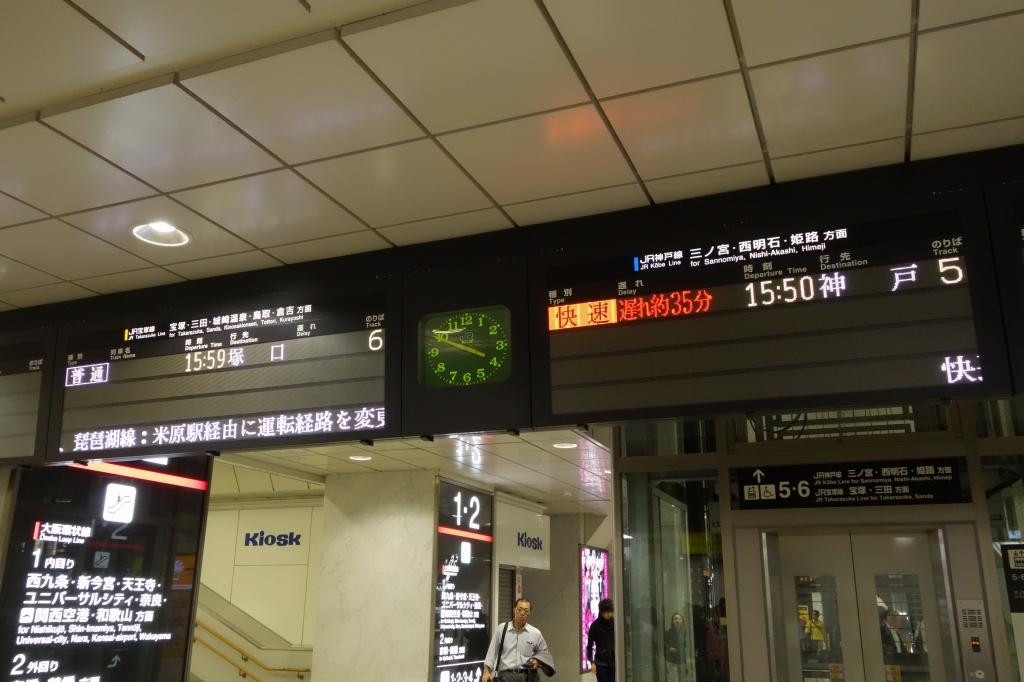 計画運休の先駆者であるJR西日本に対し、「JR東日本の失敗から学んだ」というミスリードの日本テレビ・NHK