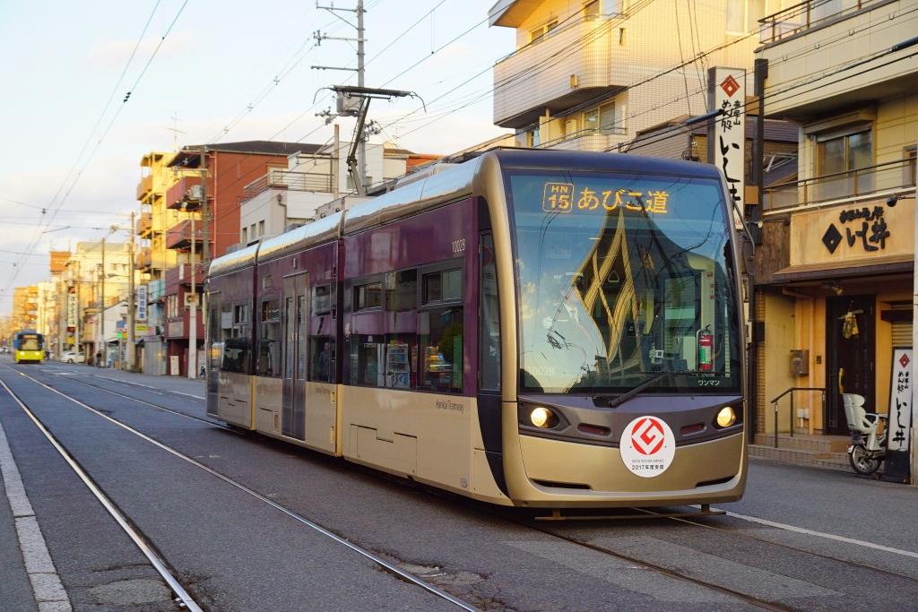 【阪堺】2020年春に堺トラム4編成目?を投入へ
