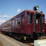【阪急・新京阪】P-6を保存している阪急の車両保守陣はすごい!