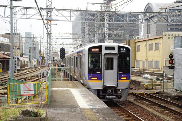 南海】高野線22年ぶりの新車「8300系」デビュー!! | 鉄道プレス