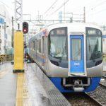 【西日本鉄道】有料座席指定車を導入か…車両は既存のものを使用