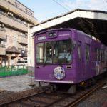 【嵐電】京福電鉄の写真アーカイブ