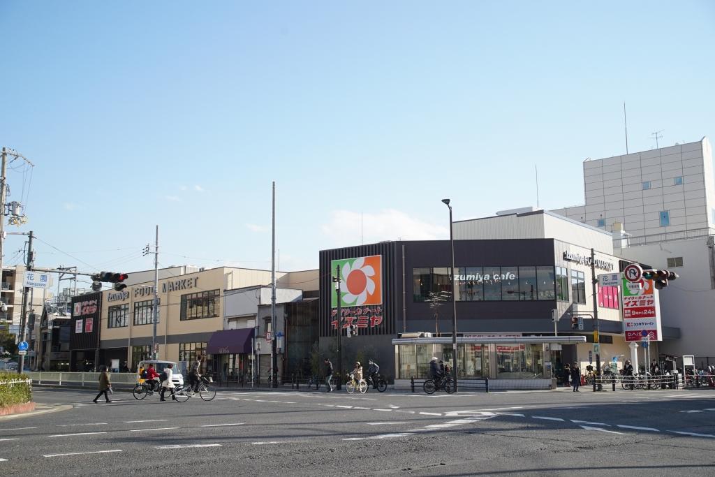 元イズミヤ花園本店(1号店)がリニューアル……するも、かなり縮小してしまいました