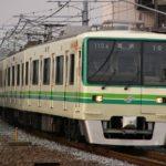 【仙台市営】南北線に無塗装の新車「3000系」投入へ…2024年度に登場予定