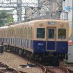 【阪神】日本一加速が早い5001形車両、5700系に置き換えへ…2023年度までに