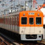 【コラム】阪神淡路大震災で失った相棒…阪神電車の異端児「8502」・「8523」編成