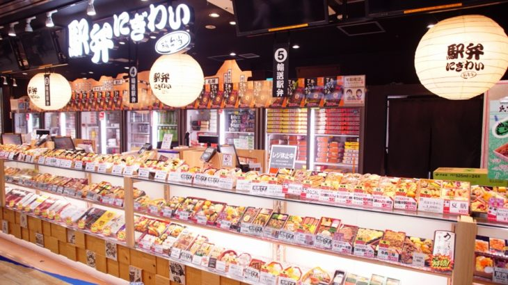 【コラム】駅弁好きは今すぐ新大阪駅へ!100種類以上の駅弁が集まってるよ