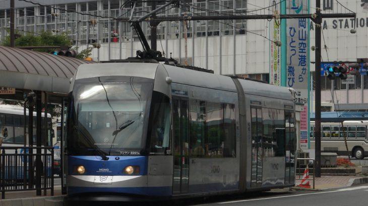 【岡山電気軌道】岡山駅前への延伸を認可…いよいよ岡駅と直結へ!