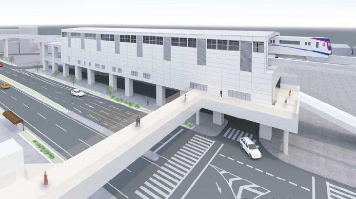 【大阪モノレール】延伸4駅のイメージパースが公開…荒本駅はイオン東大阪店の場所に設置へ
