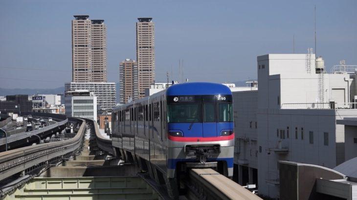 【大阪モノレール】門真市に5つ目の新駅「松生町駅」誕生へ!