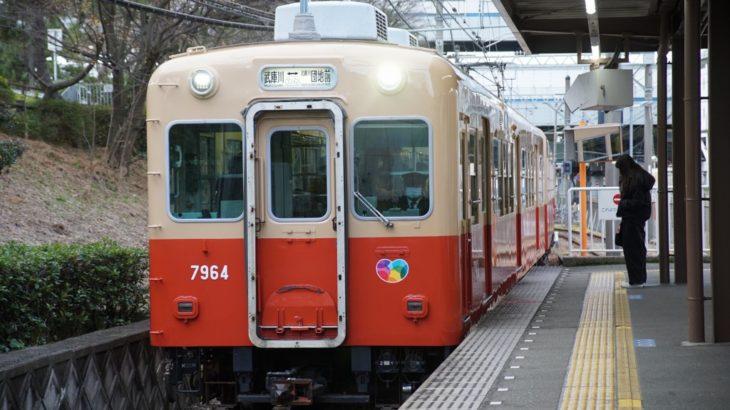 【阪神】武庫川線の旧型車両、5500系で2020年5月末までに置き換えへ