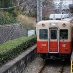 【速報】阪神武庫川線の赤胴車引退を6月以降に延期へ