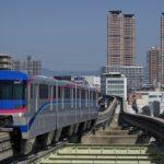 【大阪高速鉄道】開業30年を機に社名を「大阪モノレール」へ変更