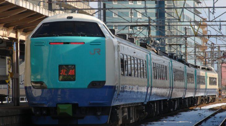 何故か鉄道ファンだけが読めてしまう「上沼垂」という文字