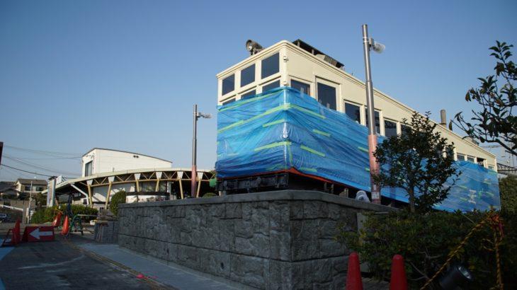 【37年ぶり】東信貴ケーブルが信貴山下駅で公開へ!232万円の寄付金を集める