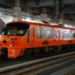 【JR九州】コロナウィルスによる4~5月の運休計画を発表…ハウステンボスは204本を運休
