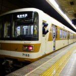 【北神急行】神戸市営地下鉄化を認可。6月から「神戸市営地下鉄北神線」になり270円割引へ