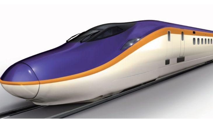 【JR東日本】山形新幹線に25年ぶりの新型車「E8系」を導入!300km/h運転を実施