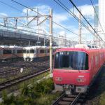 【速報】アーケード版電車でGO!、6路線目に名鉄名古屋本線を本日より配信開始!20年ぶりに登場!
