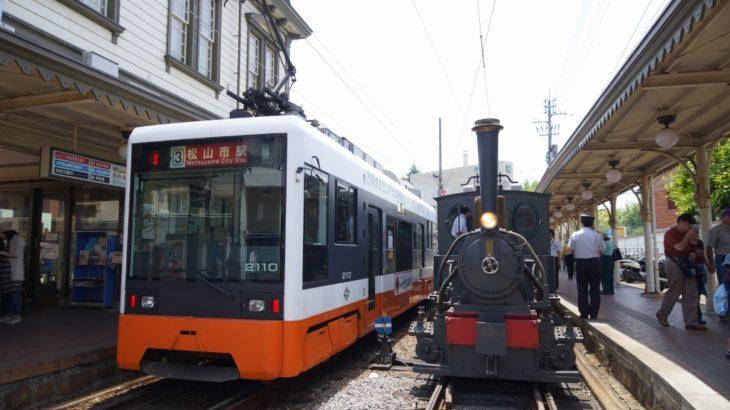 【伊予鉄】4月6日から平日の坊ちゃん列車と市内電車一部を減便