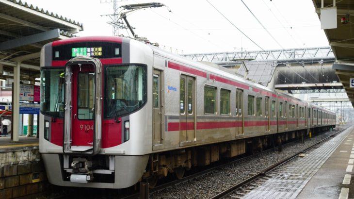 【西日本鉄道】コロナダイヤ設定で土日を大幅減便…特急運休・急行30分サイクルに